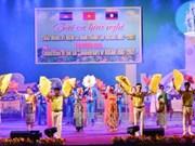进一步加强越老柬三国边境地区各省的团结友谊
