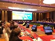 2017年APEC第三次高官会正式拉开帷幕