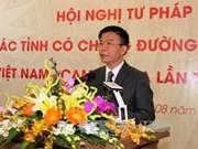 越柬建交50周年:深化边境省份司法机关之间的司法合作