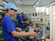 越南招商引资的新方向