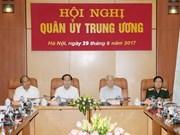 越共中央军委召开会议 就军事国防任务执行情况进行总结
