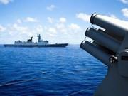 东盟与中国即将召开落实《东海各方行为宣言》第22次联合工作组会