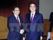 日本首相和众议院议长会见越南共产党代表团