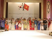 越南驻韩大使馆举行9·2国庆庆祝典礼