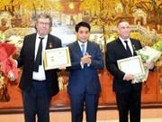 """两名法国公民荣获""""致力于首都建设事业""""称号"""
