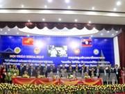 """题为""""胡志明思想与越南革命,凯山•丰威汉思想与老挝革命""""的研讨会在万象举行"""