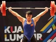 2017年东南亚运动会:举重队为越南体育代表团拿下最后一枚奖牌