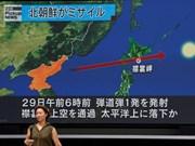 越南外交部就朝鲜发射弹道导弹做出回应