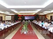 《革命之路》作品价值研讨会在胡志明市举行