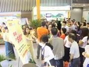 第13届胡志明市国际旅游博览会即将开幕