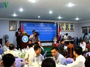 9·2国庆节庆祝活动在柬埔寨举行