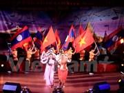 越老建交55周年:歌颂越老特关系的歌曲创作大赛决赛在老挝举行