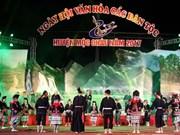 2017年山罗省民族文化节正式开幕