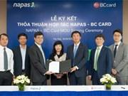 Napas 与韩国卡公司签署战略合伙协议