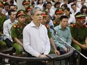 公安机关正式对越南油气集团严重经济大案提起诉讼