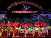 """""""草原的渴望""""艺术节目在木州县举行"""