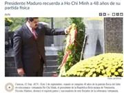 委内瑞拉总统歌颂胡志明主席
