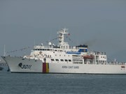 韩国海岸警卫队BADARO号训练船访问岘港市