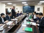 永福省领导组团赴俄罗斯寻找出口机会