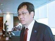 """2017年APEC:中国代表支持越南""""金融、经济、社会包容性发展""""倡议"""