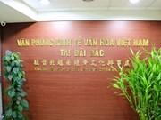 驻台北越南经济文化办事处努力维护越南公民权益