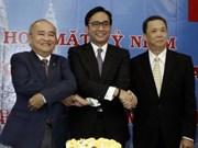 马来西亚国庆60周年纪念活动在胡志明市举行