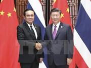 泰中两国领导人承诺进一步深化合作