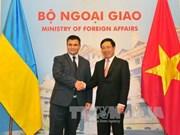 范平明与乌克兰外长科里姆金举行会谈