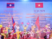 芹苴市举行越老建交55周年纪念典礼