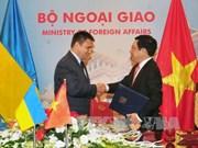 乌克兰外交部部长圆满结束对越南的正式访问