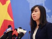 越南与(中国)台湾配合 维护公民正当合法权利