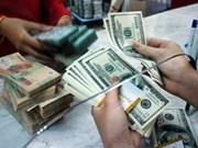 7日越盾兑美元中心汇率上涨5越盾