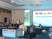 越南与ACMECS和CLMV各国加强合作 促进旅游业发展