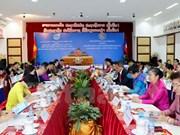 越老建交55周年:越老两国妇联加强合作