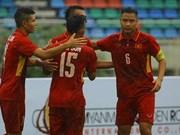 东南亚U18足球锦标赛:越南队大胜文莱队取得开门红