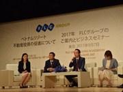 日本投资商高度评价越南旅游休闲型地产市场的发展潜力