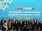 亚太各国无法在2017年内达成《区域全面经济伙伴关系协定》