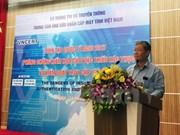 越南举行应对网络攻击的国际演习活动
