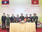 进一步加强富寿省与琅南塔省的合作