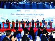 越南与日本首家融资租赁联营公司正式开业