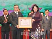 国家副主席邓氏玉盛出席越南最高人民法院传统日72周年纪念活动