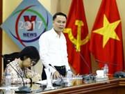 越中加强党建工作经验交流