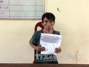 奠边省:破获6起从老挝向越南运输毒品案件