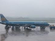 越航因台湾泰利台风影响进行航班计划调整