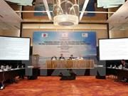 """""""面向亚洲自由开放海域:国际法在维持海上秩序的作用""""研讨会在河内举行"""