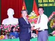 永隆省越中友好协会发挥桥梁纽带作用