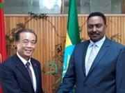埃塞俄比亚建议越南在亚的斯亚贝巴开设大使馆