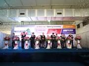 越南配套工业系列展盛大开幕