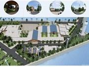 2017年越南绿色建筑周即将在河内举行