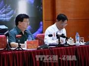越南政府举行会议  指导防御台风工作